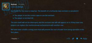 Blizzard Fixes Exploit On Zg Enchants In Wow Classic