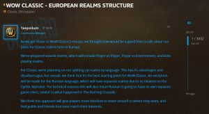 European Realm Structure In Wow Classic