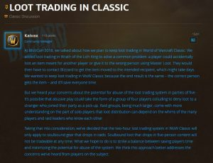 Loot Trading in WoW Classic