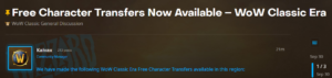 free character transfers eu classic era featured image